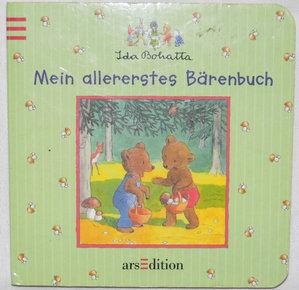 Schnuffschnuck