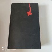 Draganbooks